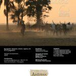 Campeonato de Golf el 18 de agosto y Campeonato de Croquet los días 17 y 18 de agosto en Villa Nueva Golf, Puerto Real